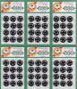 500番スナップ1番 (10mm) 黒 1シート(72個)