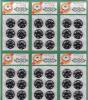 500番スナップ3番 (14mm) 黒 1シート(36個)