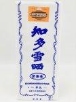 知多雪晒 (34cm×9.2m)