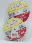 アサヒアイテープ ハーフバイアス 9mm×25m 白 5巻パック