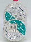 アサヒマイティテープ 15mm×25m 白 5巻パック