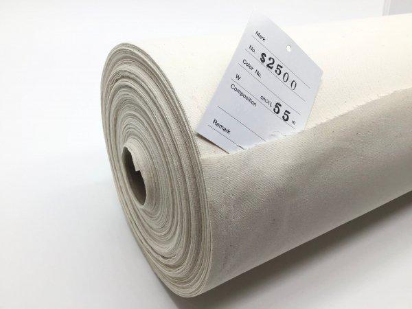 厚手 シーチング R2500 S ソフト 92cm巾 1反(55m) 湯通し糊付け