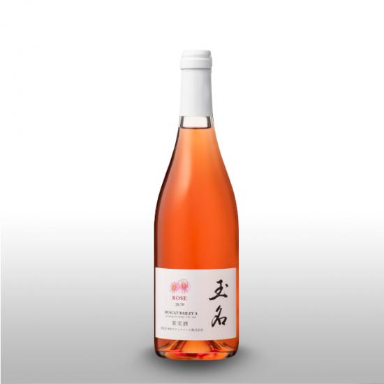熊本ワイン 玉名 ロゼ 2019 750ml