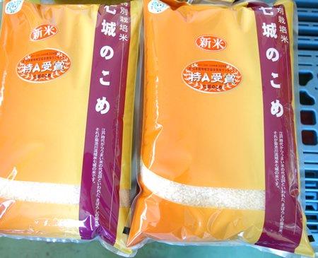24年産 特別栽培米 菊池川流域米 七城のこめ 5kg