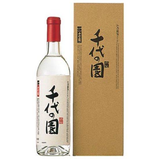 千代の園酒造株式会社 大吟醸エクセル 720ml(限定品)