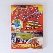 カープカレー・広島赤鶏カレー