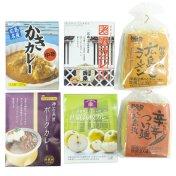 広島のカレー&麺セット