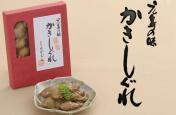 ザ・広島ブランド認定品:珍味処なかむら かきしぐれ