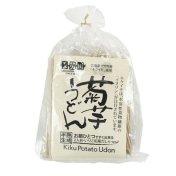 菊芋うどん(温)(2食入り)