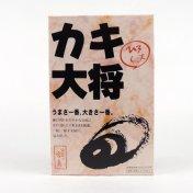カキ大将(6本入)