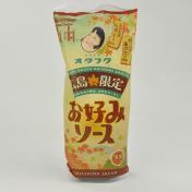 ザ・広島ブランド認定品:広島限定お好みソース