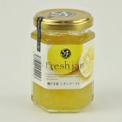 瀬戸田産レモンマーマレード