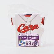 カープユニフォームBOXのど飴(ピオーネ)