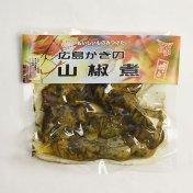 広島かきの山椒煮