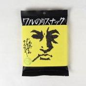 ワルのりスナック(瀬戸内レモン味)
