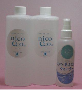 天然酵素清浄剤 風呂用 500ml 2本 & スパ・モイスト・ウォーター150ml 1本