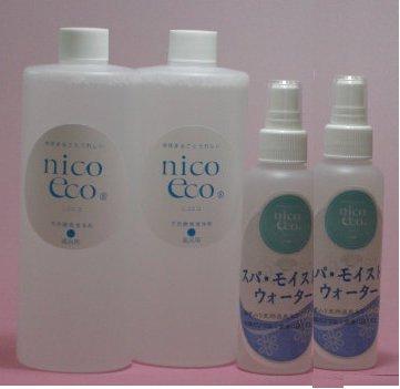 【送料無料】天然酵素清浄剤 風呂用 500ml 2本& スパ・モイスト・ウォーター150ml 2本