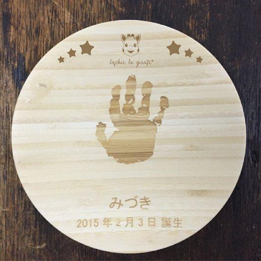 キリンのソフィー手形皿お仕立券セット