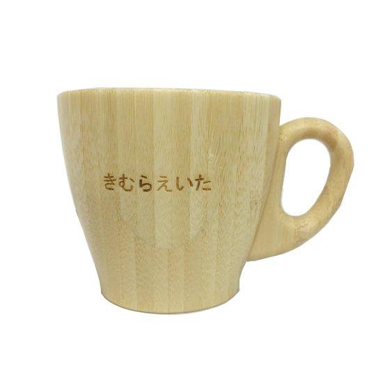キリンのソフィーマグカップ名入れあり