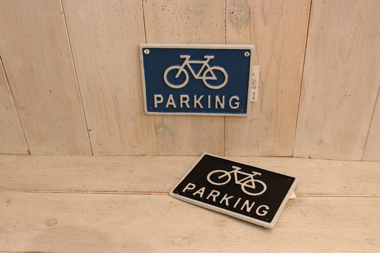 "IRON SIGN ""BICYCLE PARKING"""
