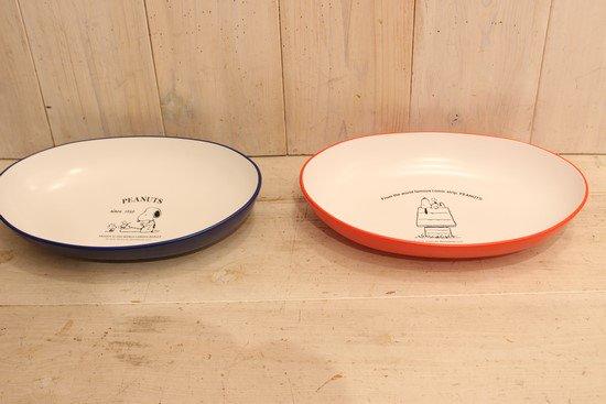 スヌーピー カリー&パスタ皿