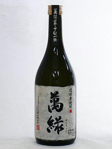 萬緑 25度 720ml - 美味しいお酒...