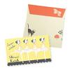 カード&封筒
