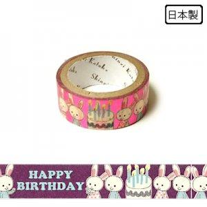 【ゆうパケット対応】トレペデコレーションテープ-きらぴか-[Happy birthday] 15g