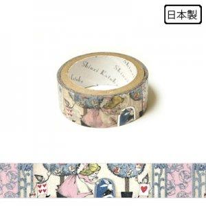 【ゆうパケット対応】トレペデコレーションテープ-きらぴか-[Alice cadeau] 15g