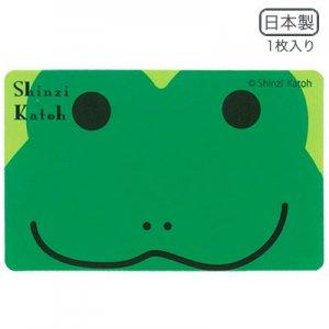 【ゆうパケット対応】ICカード目かくしシール(1枚入り)[kaeru]