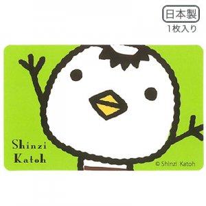 【ゆうパケット対応】ICカード目かくしシール(1枚入り)[kappa]