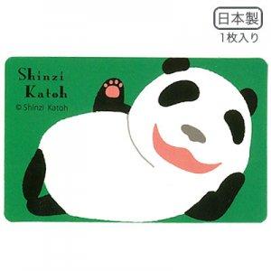 【ゆうパケット対応】ICカード目かくしシール(1枚入り)[panda]