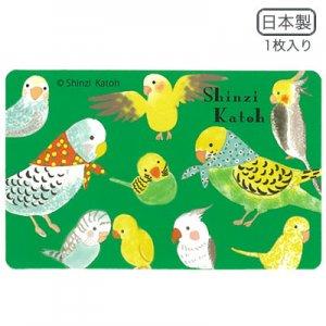 【ゆうパケット対応】ICカード目かくしシール(1枚入り)[鳥1]