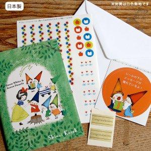 【ゆうパケット対応】デコレーションシール付きグリーティングカード[snow white]