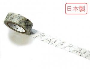 【ゆうパケット対応】いろは和紙テープ(15mm幅)[野草]