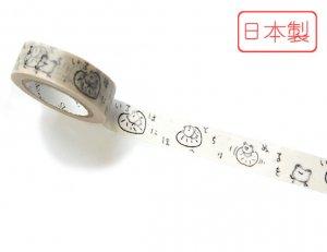 【ゆうパケット対応】いろは和紙テープ(15mm幅)[かえ坊]
