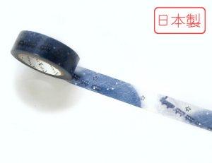 【ゆうパケット対応】いろは和紙テープ(15mm幅)[銀河鉄道の夜]