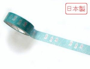【ゆうパケット対応】いろは和紙テープ(15mm幅)[てるてるぼうず]