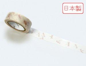 【ゆうパケット対応】いろは和紙テープ(15mm幅)[赤とんぼ]