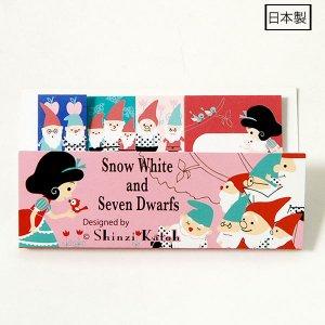 【ゆうパケット対応】ふせん[Snow White]