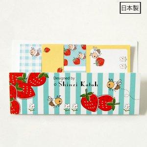 【ゆうパケット対応】ふせん[Strawberry&Bee]