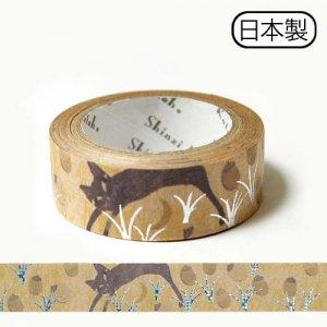 【ゆうパケット対応】クラフトデコレーションテープ-きらぴか-[どんぐりと山猫]