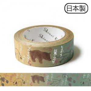【ゆうパケット対応】クラフトデコレーションテープ-きらぴか-[星めぐりの歌]
