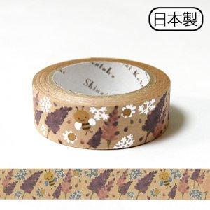 【ゆうパケット対応】クラフトデコレーションテープ-きらぴか-[lavender]