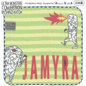 ULTRA MONSTERS COLLECTION タオルチーフ[ジャミラ]
