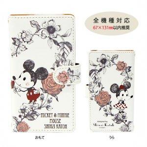 汎用手帳型スマートフォンカバーS[Mickey&Minnie Heart]