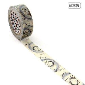 【ゆうパケット対応】マスキングテープ(15mm幅)[ころころ]