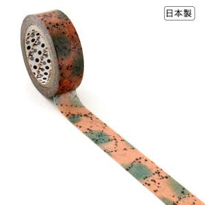 【ゆうパケット対応】マスキングテープ(15mm幅)[フロステッド]
