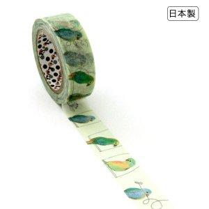 【ゆうパケット対応】マスキングテープ(15mm幅)[インコ]
