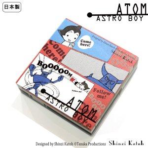 ブロックメモ[ATOM Comic]